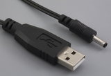 Cable, 1830 mm, USB A plug to 3.5x1.35x9.5 mm 50-00056 plug, center pos, 22 AWG, UL2468, 30-00008