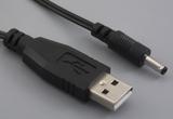 Cable, 1830 mm, USB A plug to 3.5x1.35x9.5 mm 50-00056 plug, center pos, 22 AWG, UL2468, 30-00008
