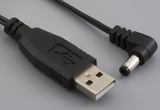 Cable, 1830 mm, USB A plug to 4.75x1.7x9.5mm 90° 50-00028 plug, center pos, 22 AWG, UL2468, 30-00008